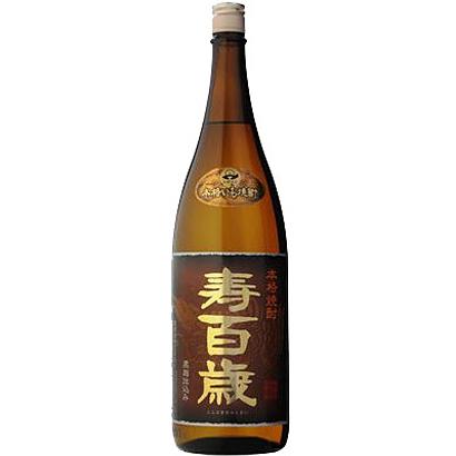 東酒造 寿百歳 黒麹仕込み 25度 1.8L