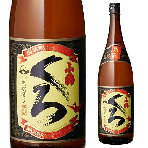 小鶴くろ 黒麹 25度 1.8L