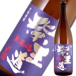 紫王道 25度 1.8L
