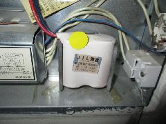 埼玉県川越市 | 誘導灯のバッテリー交換事例