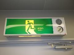 東京都で誘導灯を2台交換