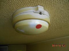 上尾市の共同住宅で自動火災報知設備の交換をしました。