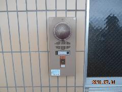 春日部市の共同住宅で非常警報設備を交換しました。