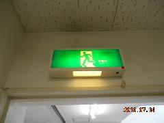 浦和の建物で誘導灯を交換しました。