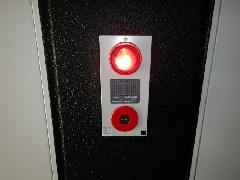 埼玉県のマンションの非常警報設備の交換工事