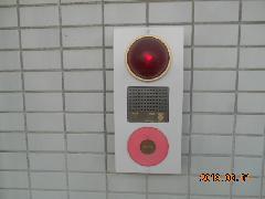 埼玉県幸手市のマンションで非常警報設備と誘導灯を改修しました。