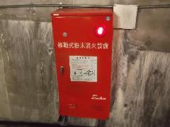 東京都の病院の移動式粉末消火設備格納箱の交換
