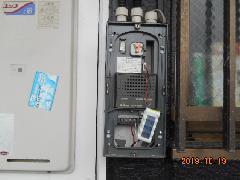 埼玉県さいたま市のマンションで非常警報設備のバッテリーを交換しました。