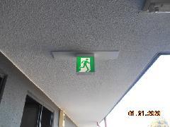 さいたま市のマンションで誘導灯の交換作業