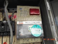 東京の物件で漏電火災警報器の交換作業