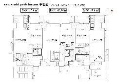 sawarabi park house