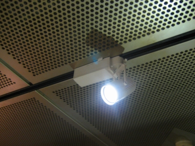 LED照明とは?