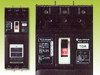 電気基本料金の大幅な削減を実現します。