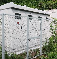 千葉県長生郡 某グループホーム様高圧電気設備改修工事