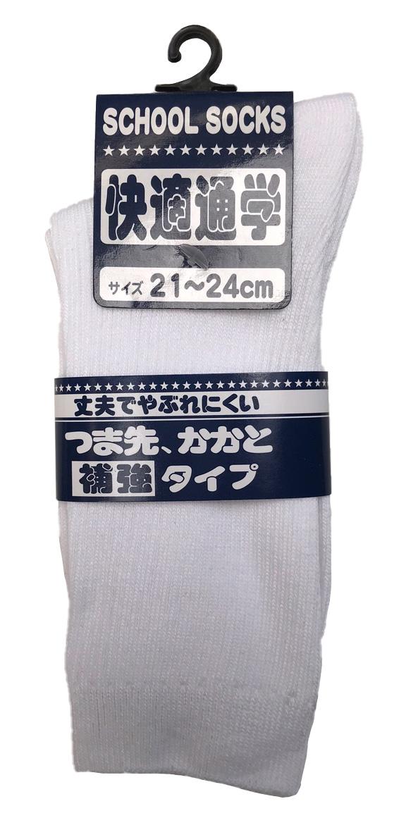 【送料コミコミ】スクールソックス 白 21-24cm 6足組