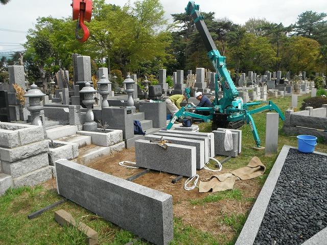 八柱霊園 墓石 墓所工事