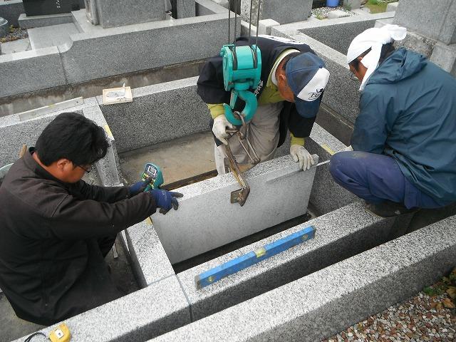 八柱霊園 墓石 工事 カロート 中国産御影石