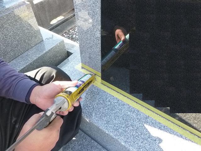 八柱霊園 石碑工事 コーキング