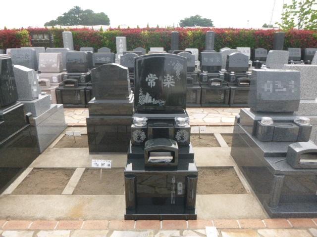 サニーパーク 一般墓地 墓石