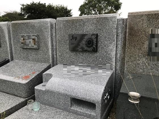 壁型墓地 デザイン銘板