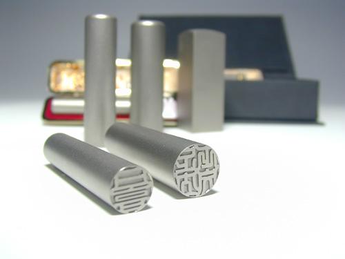 個人用 チタン実印 13.5×60mm チタンカラーケース付き