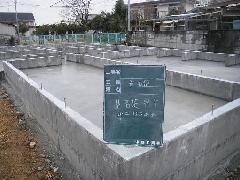 大阪府河内長野市 基礎工事