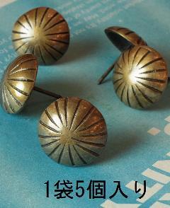 真鍮 押しピン/SPJBD018