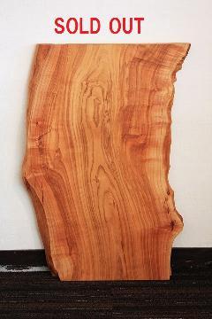 一枚板天板(山桜)T0147U