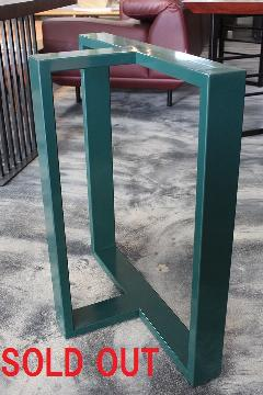 一枚板テーブル用 オリジナルアイアン 調色B脚 国産L0012