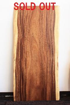一枚板天板 (モンキーポッド)T0170