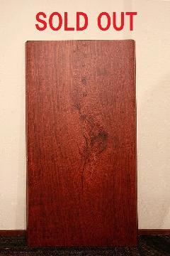 一枚板天板(ブビンガ)T0082