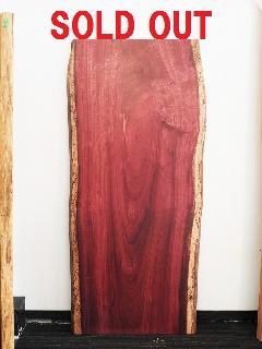 一枚板天板 (パープルハート)T0216U
