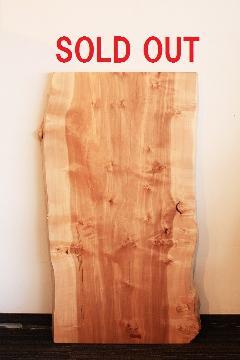 一枚板天板 (栃)T0182
