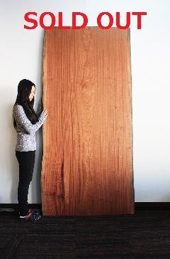 一枚板天板 (マホガニー)T0139U
