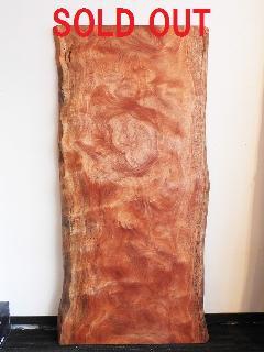 一枚板天板 (サペリ)T0288U