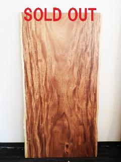 一枚板天板 (モンキーポッド)T0235