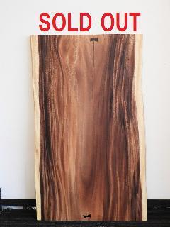 一枚板天板 (モンキーポッド)T0378