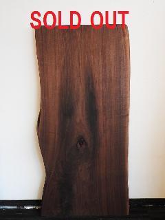 一枚板天板 (ウォールナット)T0390U