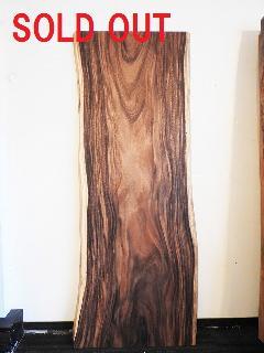 一枚板天板 (モンキーポッド)T0286U