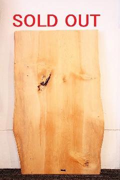 一枚板天板 (いちょう)T0070