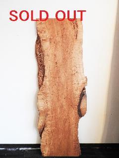 一枚板天板 (山桜)T0285U