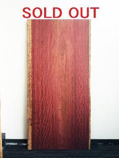 一枚板天板 (パープルハート)T0483U