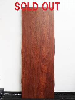 一枚板天板 (ブビンガ)T0505U