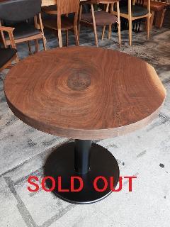 一枚板 テーブル (ウォールナット)T0400U