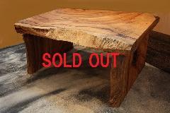 一枚板 フロアーテーブル(楠・クス)