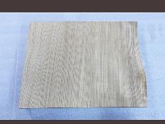 一枚板敷板 (栓・セン)T0583U