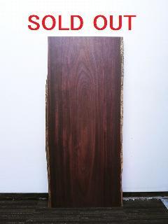 一枚板天板 (パープルハート)T0593U
