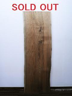 一枚板天板 (クルミ)T0605U
