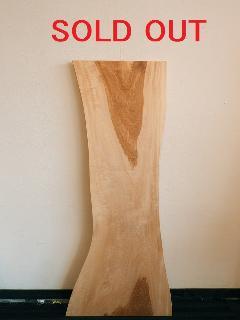 一枚板天板 (栃・トチ)T0538U ※木ウラ