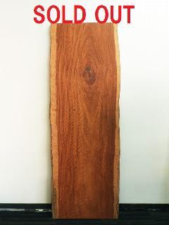 一枚板天板 (ボセ)T0611U
